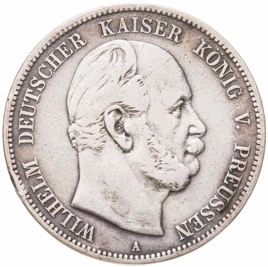 """купить Германия (Империя) 5 марок (mark) 1876 A  знак монетного двора: """"A"""" - Берлин"""