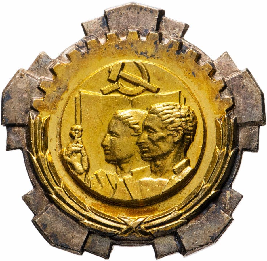 купить Югославия Орден Труда 2 степень (2 тип) На Заколке. В коробке.