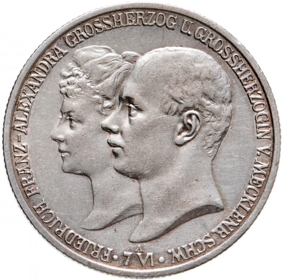 купить Мекленбург-Шверин 2 марки 1904