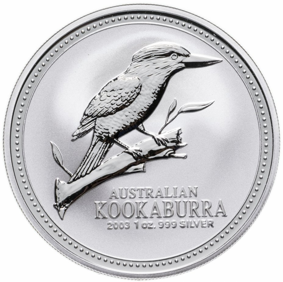 купить Австралия 1 доллар (dollar) 2003  Австралийская Кукабура