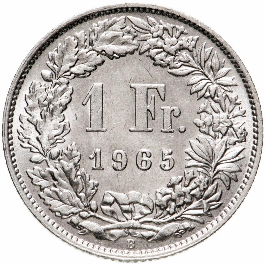 купить Швейцария 1 франк (franc) 1965