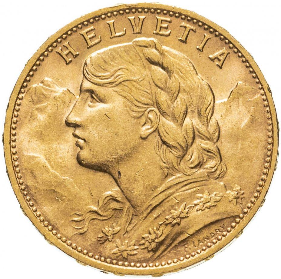купить Швейцария 20 франков (francs) 1930