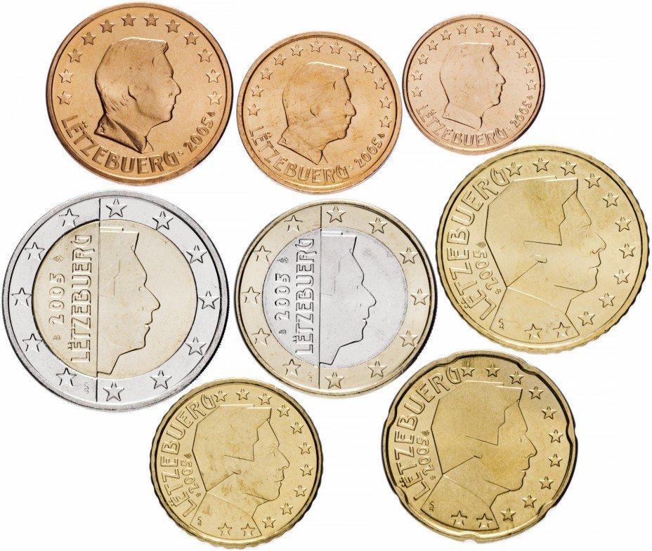 купить Люксембург набор монет евро 2005 (8 штук)