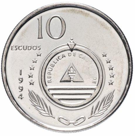купить Кабо-Верде 10 эскудо 1994 Птица