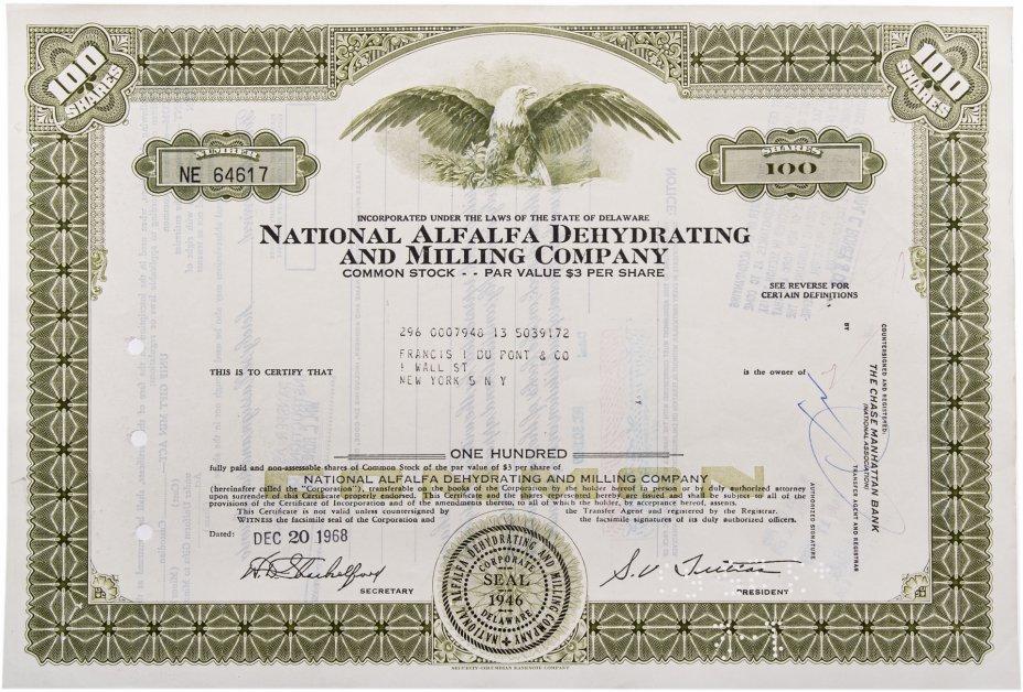 купить Акция США National Alfalfa Dehydrating and Milling Company, 1968 г.