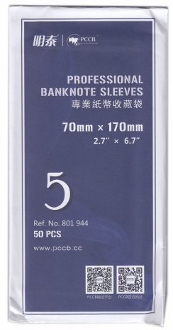 купить Холдеры для банкнот #5 (70х170мм) 50шт в упаковке PCCB