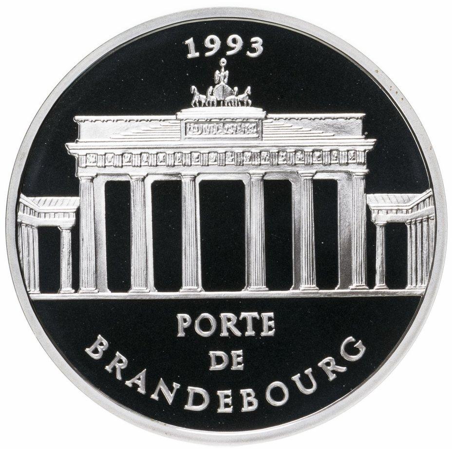 """купить Франция 100 франков (francs) 1993 """"15 лет ЭКЮ"""""""