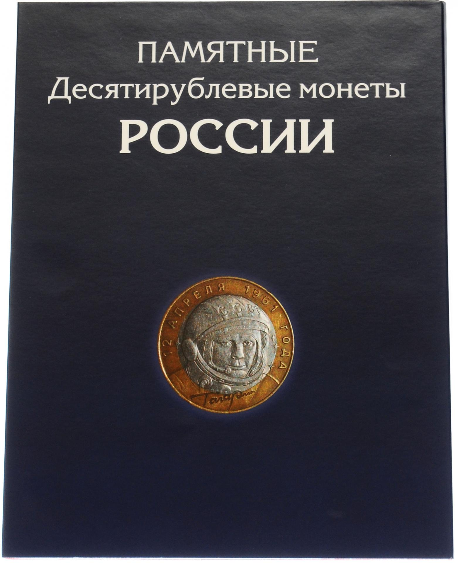 памятные монеты 2 евро 2016 года