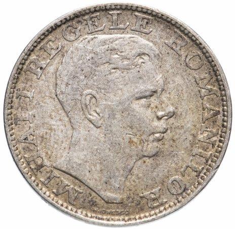 купить Румыния 200 лей 1942