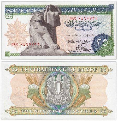 купить Египет 25 пиастров 1978 (Pick 47с)