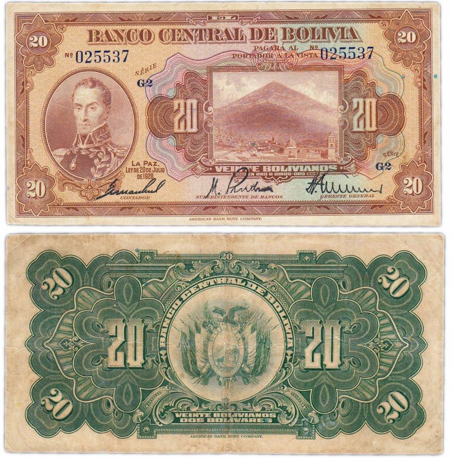 купить Боливия 20 боливиано 1928 (Pick 131) Подпись 1