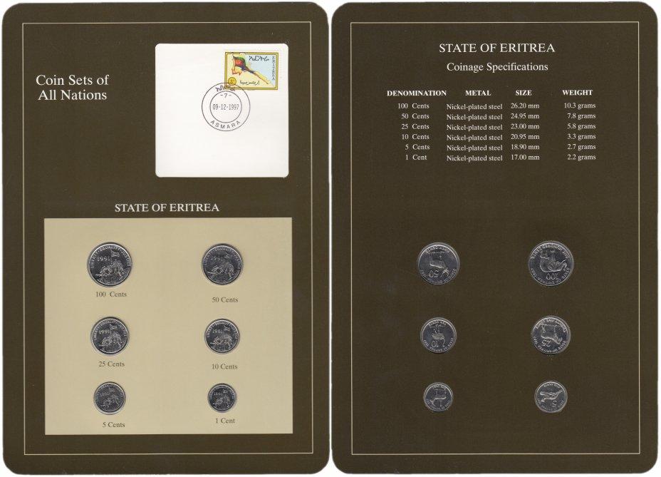"""купить Серия """"Наборы монет всех стран мира"""" - Эритрея (набор из 6 монет и 1 марки в буклете)"""