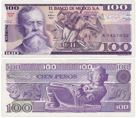 купить Мексика 100 песо 1982 (Pick 74c) Подпись 1