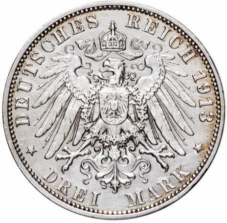 купить Саксония 3 марки 1913 Фридрих Август