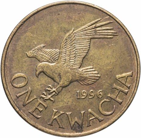 купить Малави 1 квача (kwacha) 1996