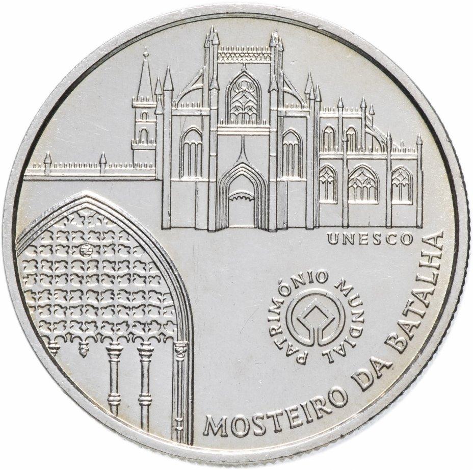 """купить Португалия 5 евро (euro) 2005 """"ЮНЕСКО - Монастырь Баталья"""""""