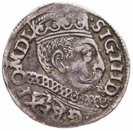 купить Речь Посполитая трояк (3 гроша) 1599 Сигизмунд III