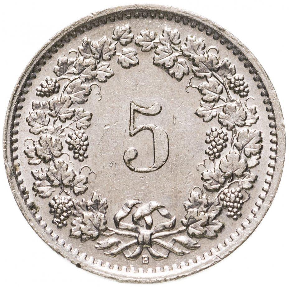 купить Швейцария 5 раппенов (rappen) 1969