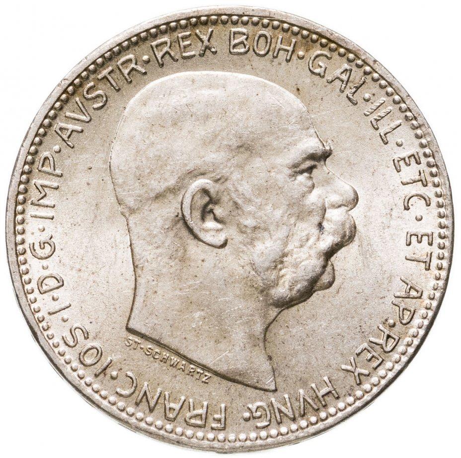 купить Венгрия 1 крона (crown) 1916