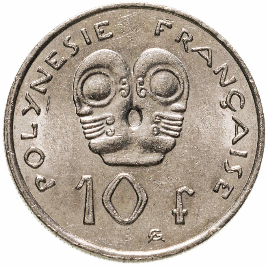 купить Французская Полинезия 10 франков (francs) 2006-2020, случайная дата