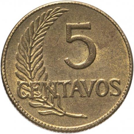 купить Перу 5 сентаво (centavos) 1942 без знака монетного двора