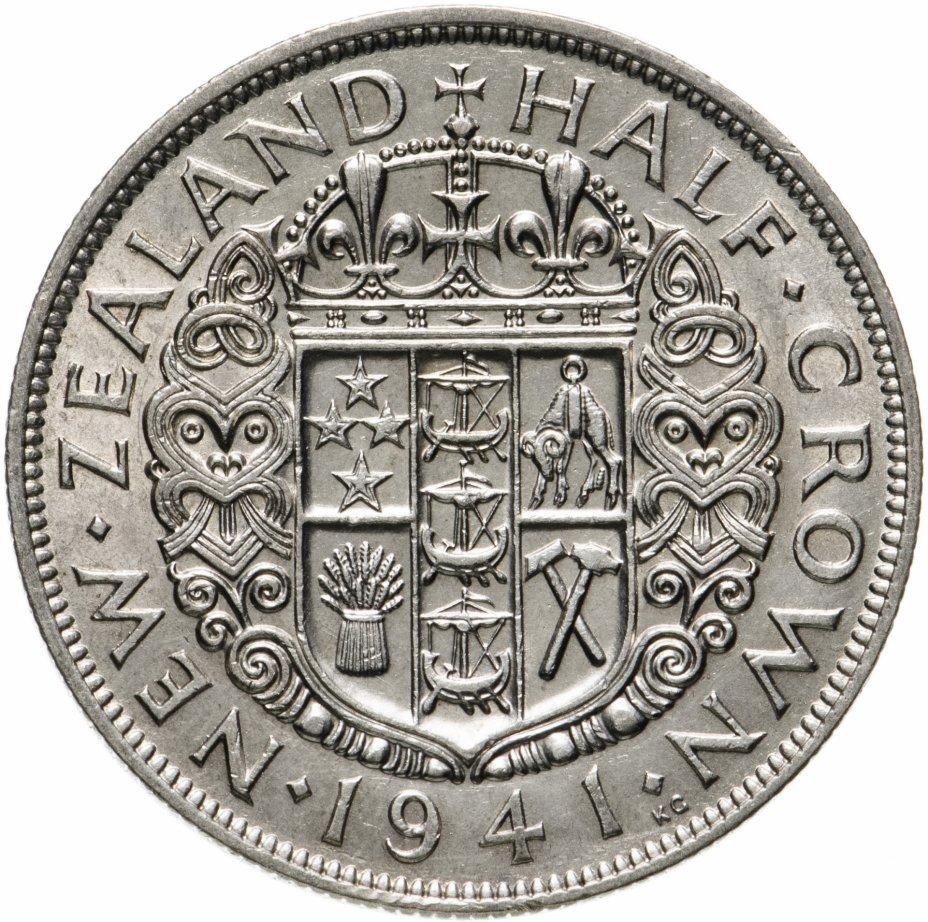 купить Новая Зеландия 1/2 кроны (half crown) 1941