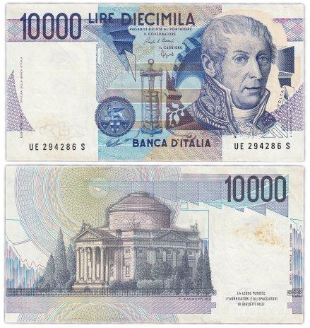 купить Италия 10000 лир 1984 (Pick 112b)