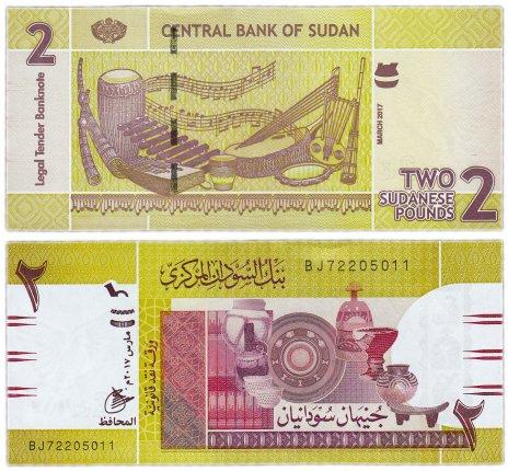 купить Судан 2 фунта 2017 (Pick 71c)