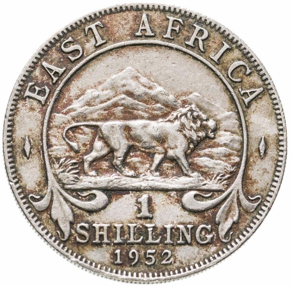 купить Восточная Африка 1 шиллинг (shilling) 1952