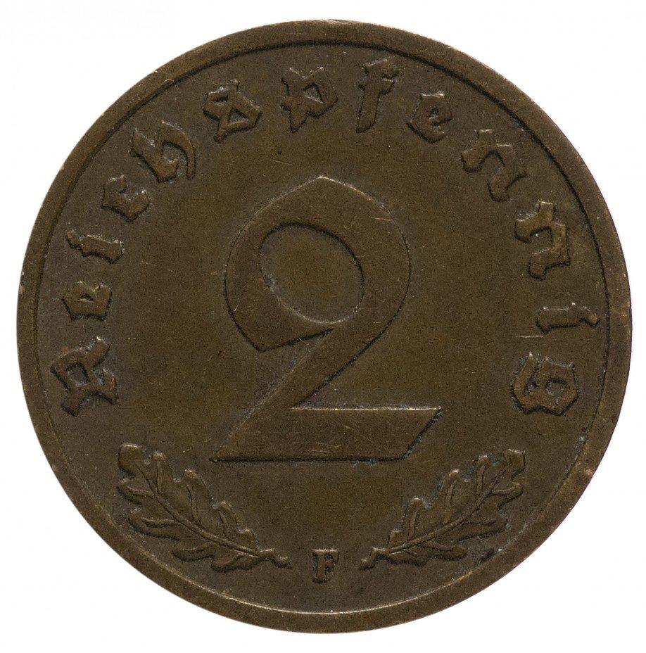 """купить Германия 2 рейх пфеннига 1939 """"F"""""""