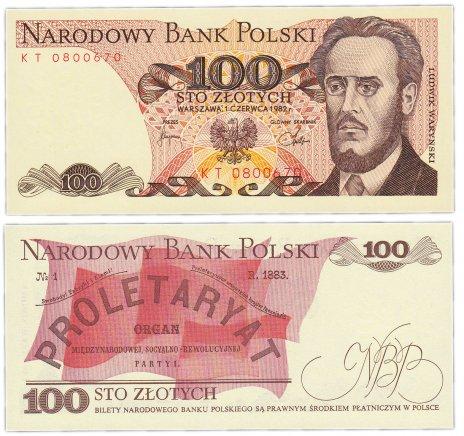 купить Польша 100 злотых 1982 (Pick 143d)