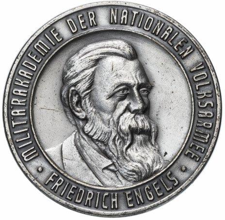 """купить Медаль """"Фридрих Энгельс"""""""