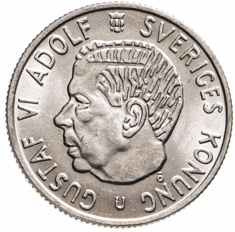 купить Швеция 2кроны (kronor) 1970