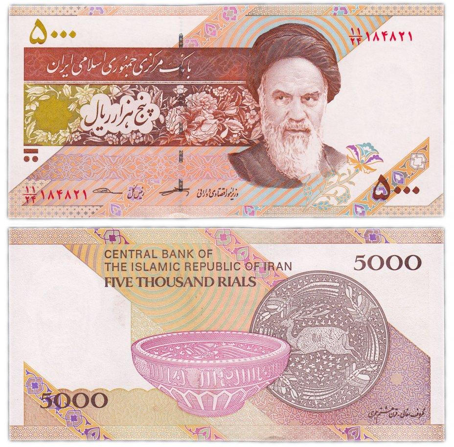 купить Иран 5000 риал 2013 (2018) (Pick 152с) Новая подпись