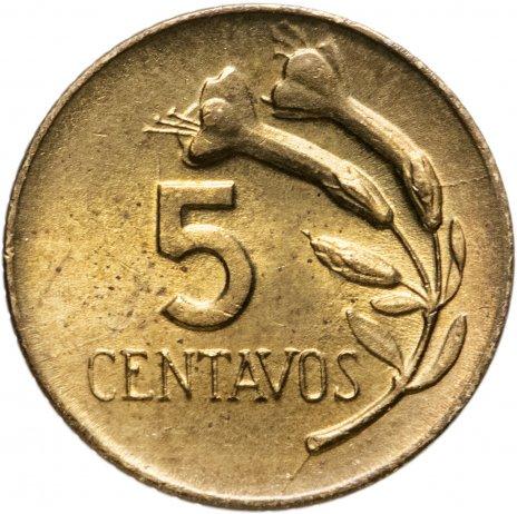 купить Перу 5 сентаво (centavos) 1968