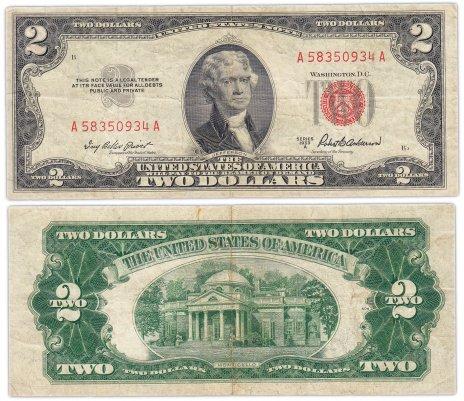 купить США 2 доллара 1953 series 1953A (Pick 380a)