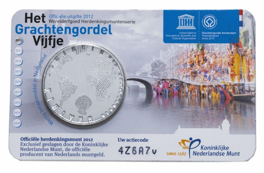 """купить Нидерланды 5 евро 2012 """"400 лет каналам Амстердама"""", серебряное покрытие, в блистере"""