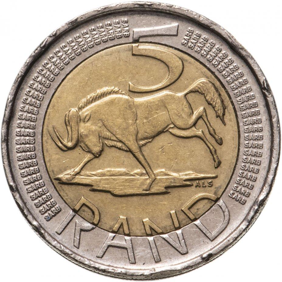 купить ЮАР 5 рандов (рэндов, rand) 2016