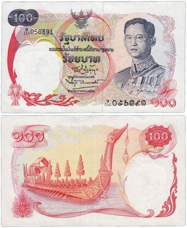 купить Таиланд 100 бат 1968 (Pick 79)