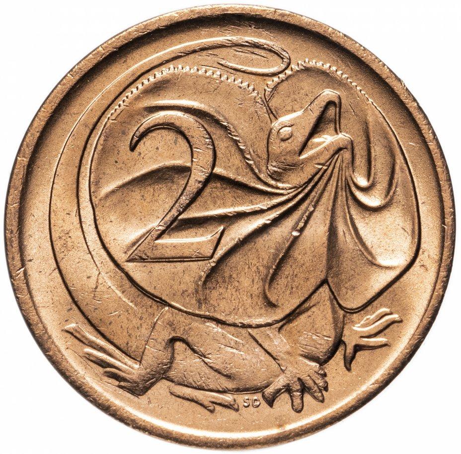 купить Австралия 2 цента (cents) 1980