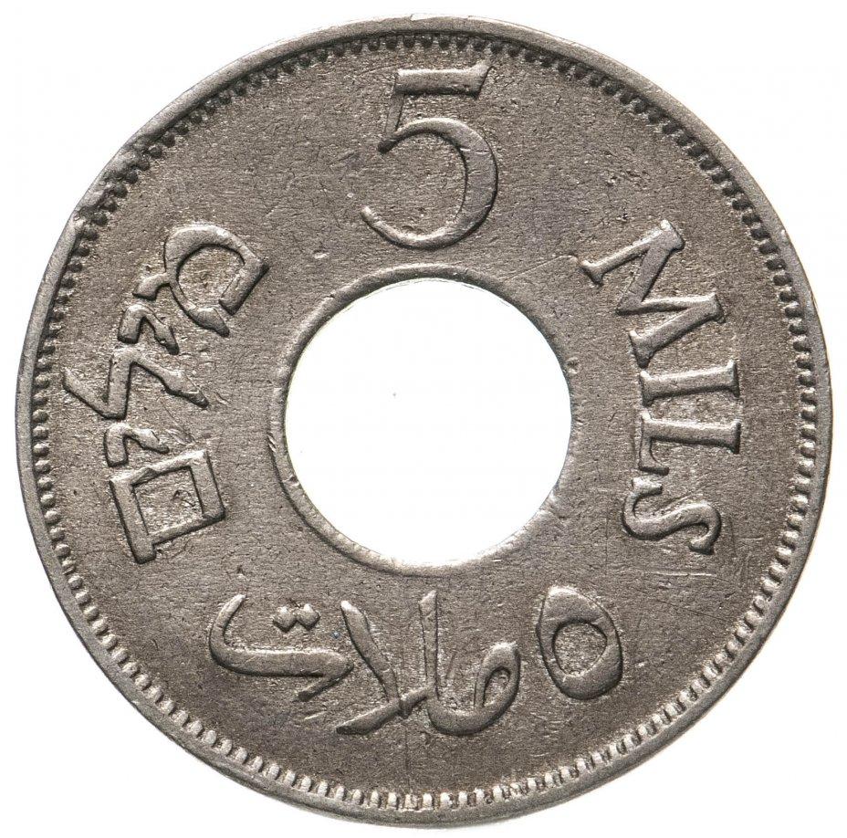 купить Палестина 5 милей (mils) 1927