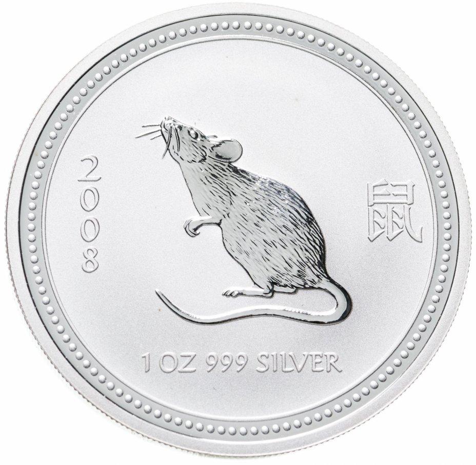 """купить Австралия 1 доллар (dollar) 2007 """"Китайский календарь - Год крысы"""""""