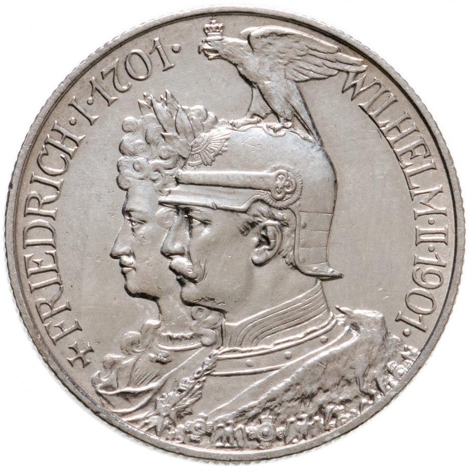 купить Германская Империя 2 марки (mark) 1901  200 лет Пруссии