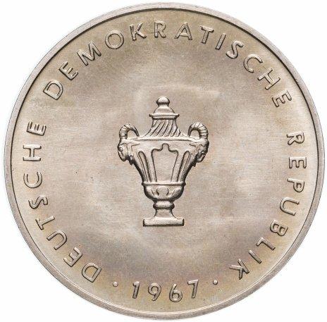 """купить Германия, ГДР жетон 1967 года """"Замок Морицбург под Дрезденом"""""""