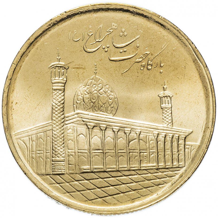 """купить Иран 1000 риалов (rials) 2016 """"Мавзолей Шах-Черах в Ширазе"""""""