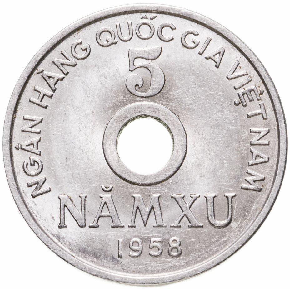 купить Вьетнам 5 су (xu) 1958