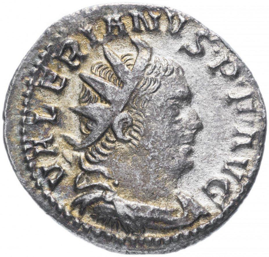 купить Римская Империя Валериан I 253–260 гг антониниан (реверс: Сол идет влево, в левой руке - кнут)
