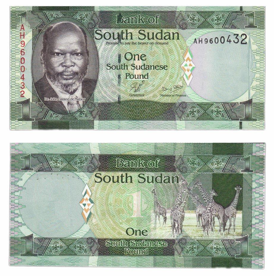 купить Южный Судан 1 фунт 2011 (Pick 5)