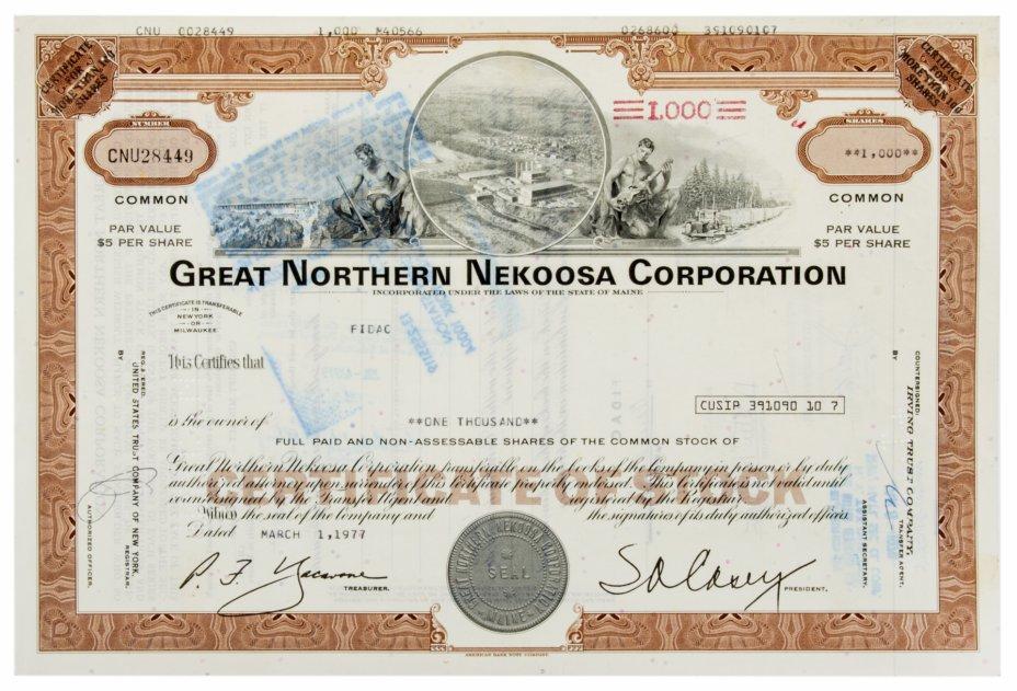 купить Акция США Great Northern Nekoosa Corporation 1976- 1979 гг.