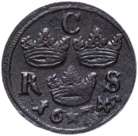 купить Швеция 1/6 эре 1674